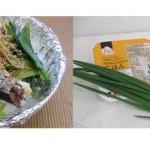 """Iinformación útil en caso de emergencia: Cómo preparar los alimentos? """"Sanma no Kabayaki Negi-don"""""""