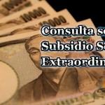 Beneficio Social Extraordinario y Ayuda Especial para Familias con niños(「臨時福祉給付金」[子育て世帯臨時特例給付金]について)