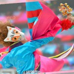 Matsuri (Festival) (まつり)