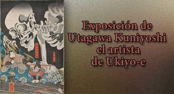 Utagawa Kuniyoshi, Soma no Furudairi (detail)