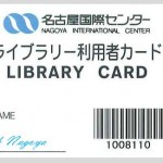 NIC Library Card