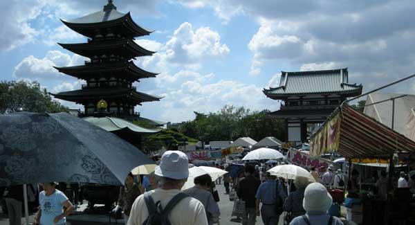 Kakuozan Spring Festival (覚王山春祭)