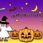 Blue Bonnet Halloween(ブルーボネット・ハロウィン)