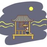 Pagkalampag ng Kampana sa Templo sa Pagtatapos ng Taon (除夜の鐘)