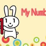 """Importante!!  Magsisimula na ang sistemang ang """"aking Numero""""(マイナンバー制度が始まります)"""