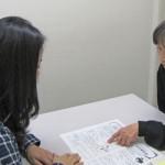 海外児童生徒教育相談