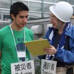 災害語学ボランティア・語学ボランティアを募集します