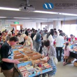 第37回 「本のリサイクルバザー」報告と次回開催お知らせ