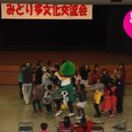 みどり多文化交流会  ~名古屋国際センター&みどり多文化共生ボラネット コラボ企画~