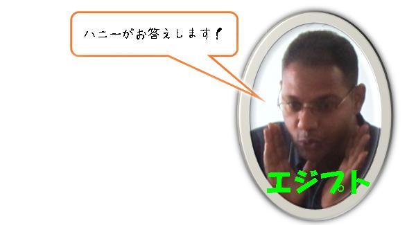 kodomo_q_3