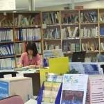 정보서비스(情報サービスコーナー)