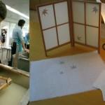 미노와시 마을 회관(美濃和紙の里会館)