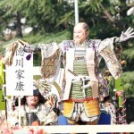 제61회 나고야 축제(第61回名古屋まつり)