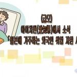 (급모)아이치현(愛知県)에서 소식 「일본에 거주하는 외국인 취업 지원 사업」