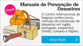 O Centro Internacional de Nagoya confeccionou manuais de prevenção de desastres em inglês, português, esapanhol, chinês, coreano e filipino.