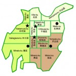 Abertura dos Escritórios de Imposto Municipal