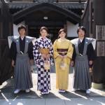 Viagem no tempo para a Era Edo