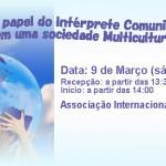 O papel do Intérprete Comunitário em uma sociedade Multicultural