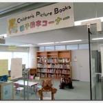 Seção de Livros Infantis na Biblioteca do NIC