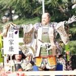 The 61st Nagoya Festival(名古屋まつり)