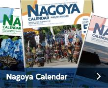 """""""Nagoya"""