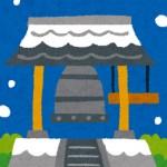 日本文化 (日本の文化)